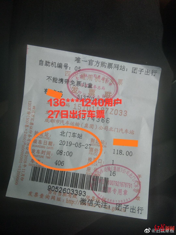 5d57d2e7c4781.jpg-cdsb.compress.watermark