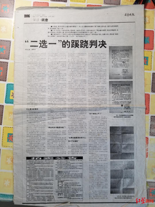 媒体报道.jpg
