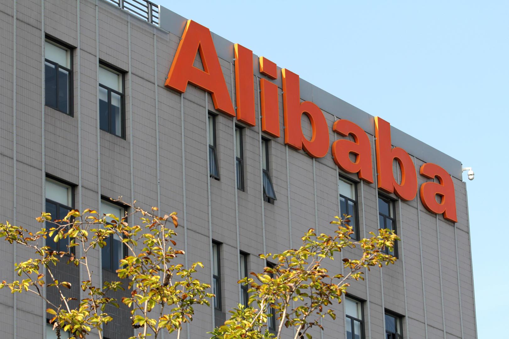 阿里巴巴今日宣布收到蚂蚁金服33%股份 第1张