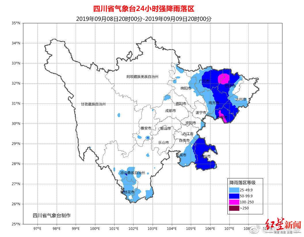 四川在线消息(   )6月21日下午,四川省气象台发布暴雨蓝色预警:图片