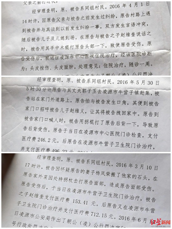 """8岁男子反制87岁持棍上门打人者致死,二审刑期改判3年:不属正当防卫"""""""
