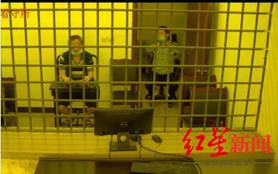 """判了!他伪造""""副县长""""等任命文件,还骗了岳母等人上百万元,获刑12年"""