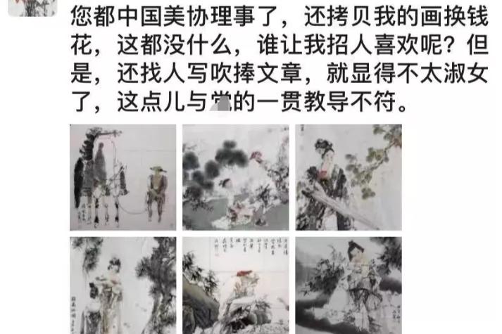 专访丨马寒松:希望王筱丽公开向整个美术界道歉