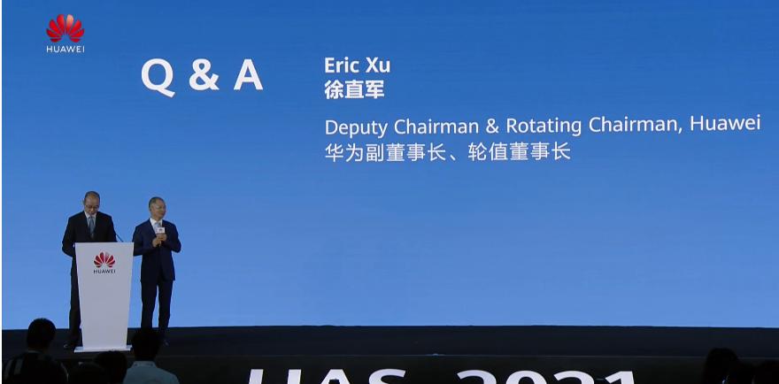 华为徐直军:将在上海车展展示自动驾驶技术