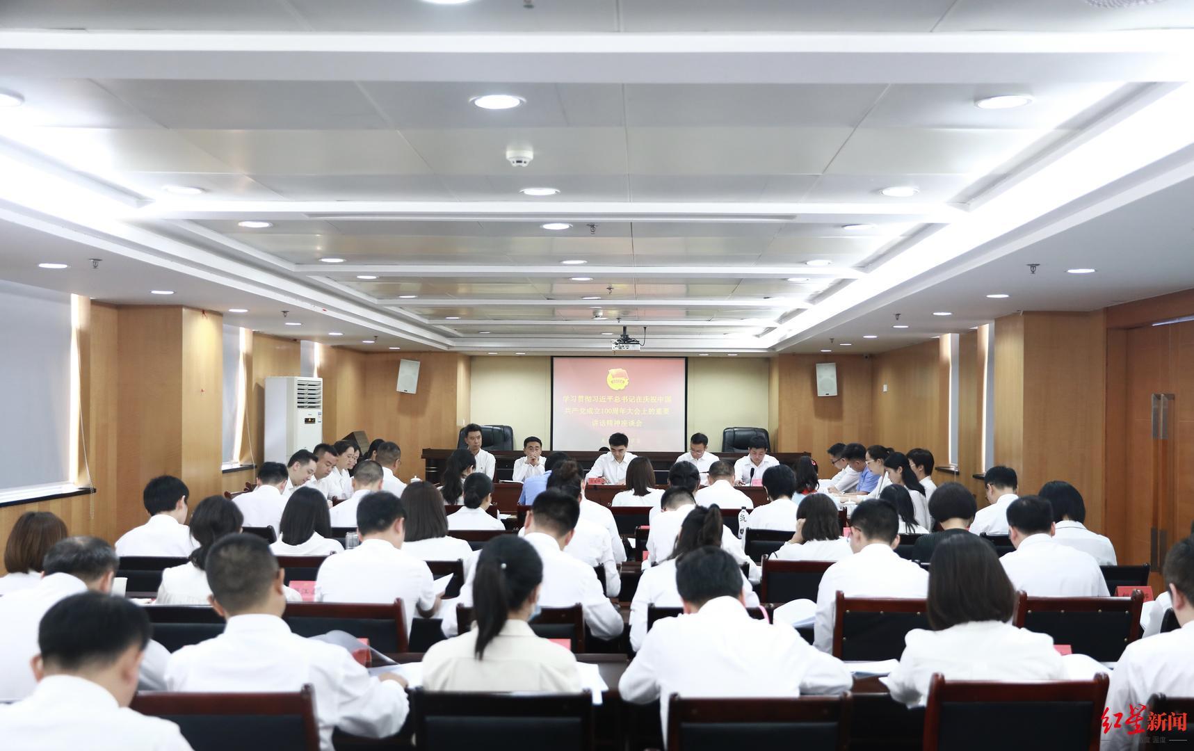 """红星新闻:学习""""七一""""重要讲话,成都青少年代表们这么说?……"""