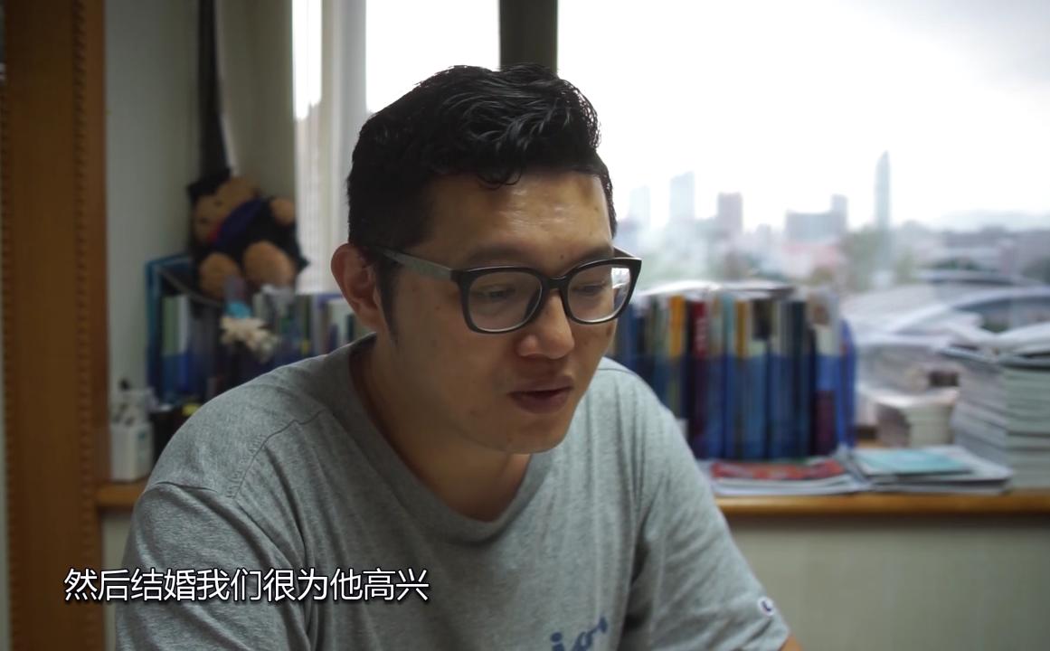 """香港撑警青年:老友结婚 我收到一封""""不欢迎""""请柬"""
