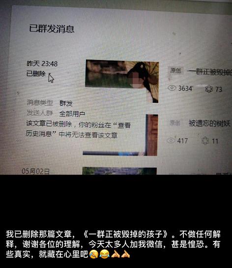 女教師質疑鄉村教育風波后續最新消息 鄉村教師李田田事件始末