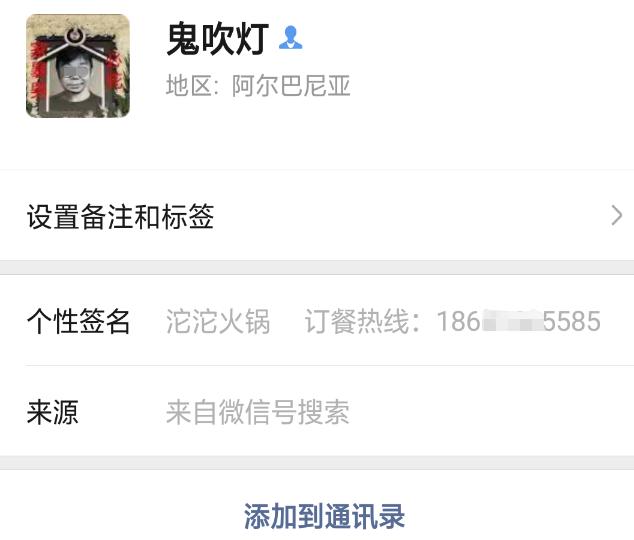 5565  新头像.png