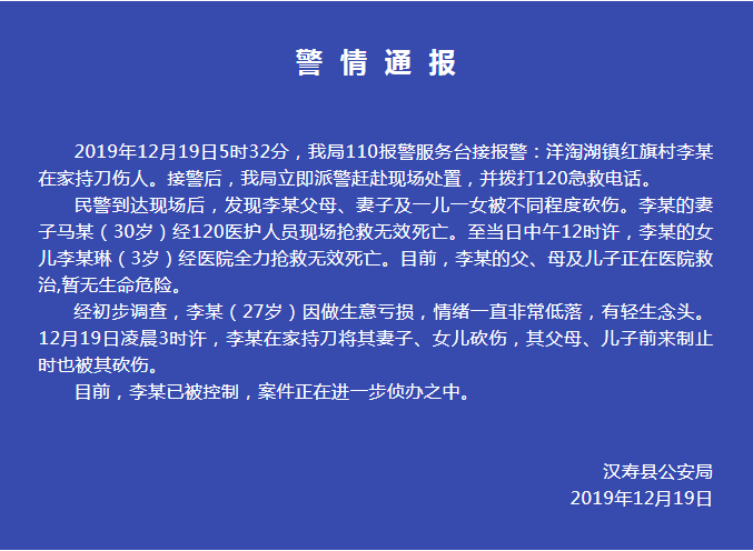 微信截图_20191219221046.png