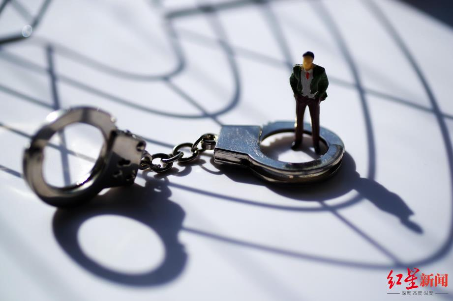 涉案540亿!公安部、中国人民银行联合破获一批非法网络支付大案