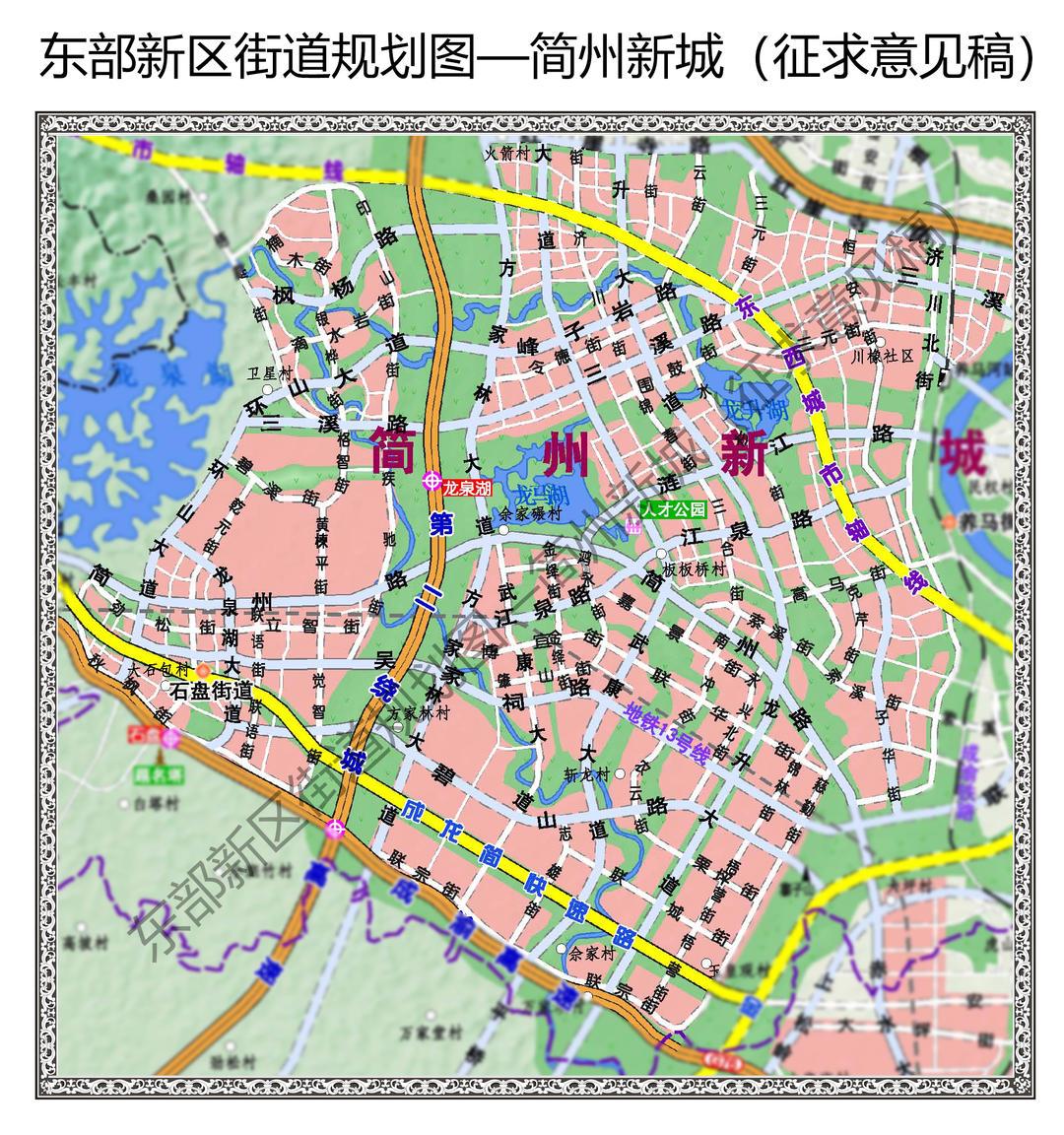 WeChat Image_20200114205517.jpg