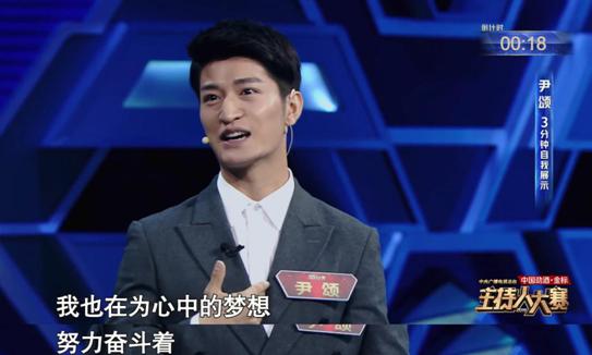 2020央视春晚直播时间入口 2020央视春晚节目单主持人阵容(4)