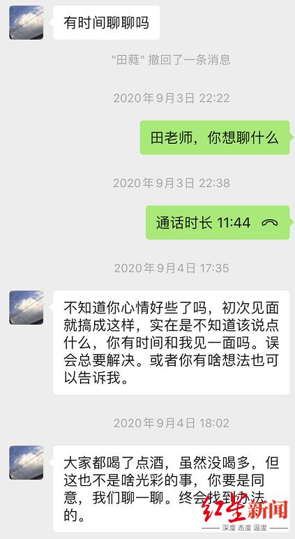 微信截图_20200924175657.png