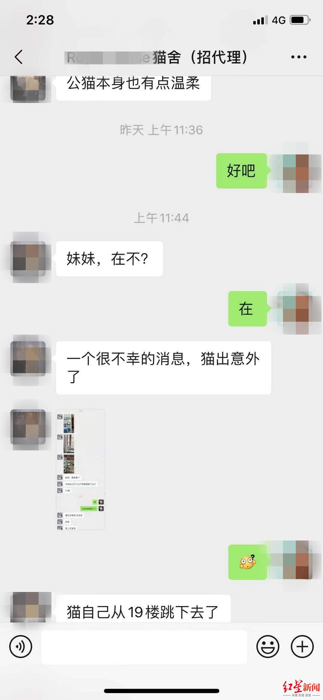 5fb25b8ac94c1_副本.jpg