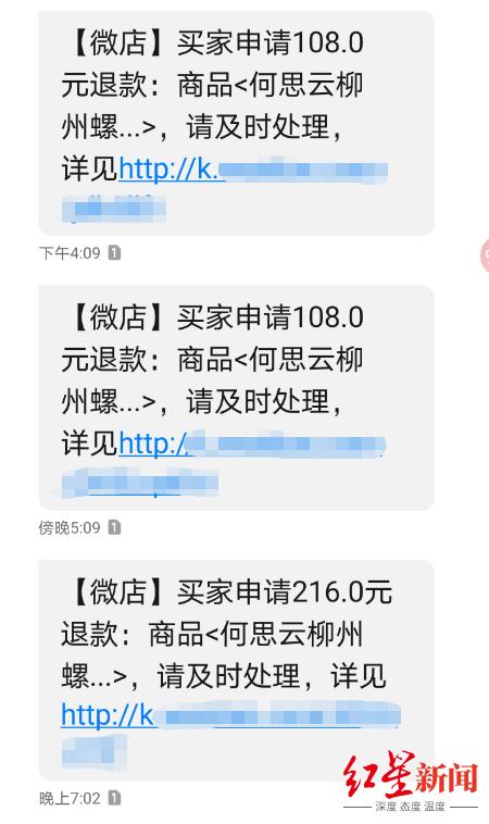 微信截图_20210223201443.png