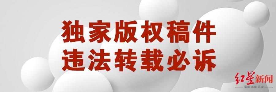 """老人抹泪送妻住院网络""""走红""""背后:结婚50年最长一次离别,""""凭良心""""照顾病妻30多年"""