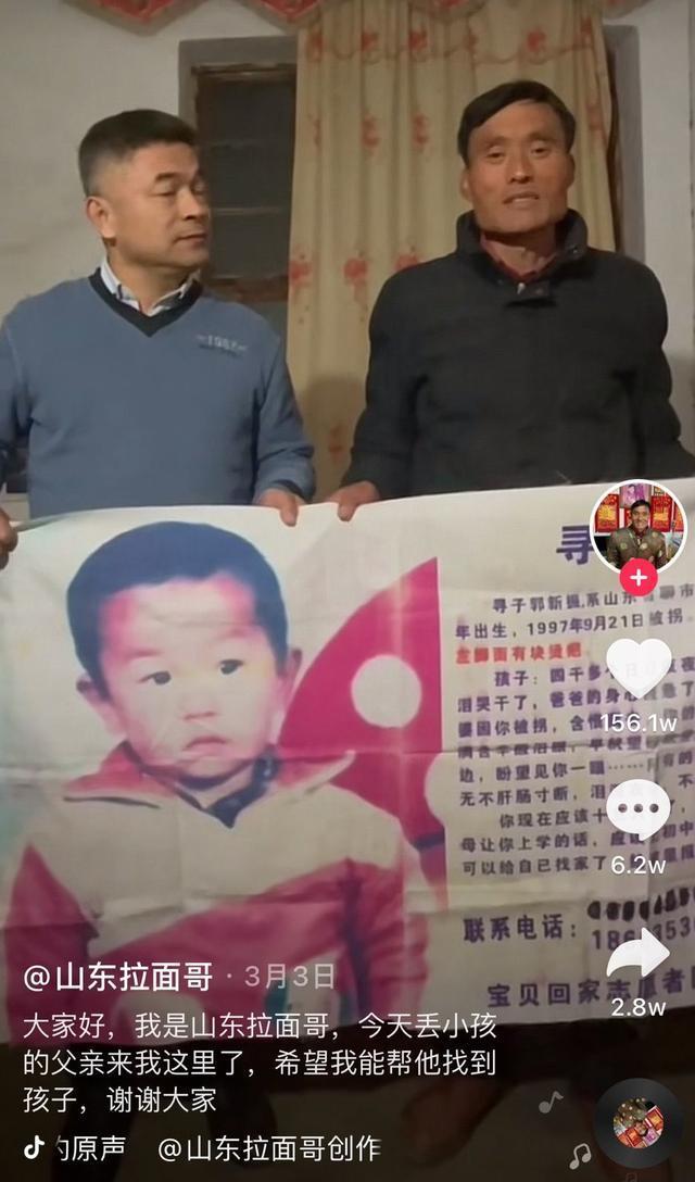 """认亲后再未回家,父母也一并接走 """"沉默""""的郭刚堂:不想给儿子带来第二次伤害,他是最大的受害者"""